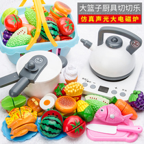 Children play house toys kitchen cut vegetables pizza cut fruit toy combination set boy girl cut music