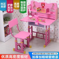 Childrens desk learning table primary school childrens desk and chair set Snow White desk can be raised and lowered