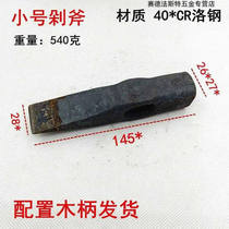 German imported wooden handle axe iron wire screw rebar axe hammer axe mine axe forging Lo steel axe special.