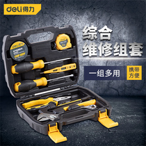 Effective tool comprehensive repair kit household tools set hardware manual toolbox set Repair Multi-Function