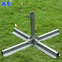 New thickened outdoor umbrellas advertising umbrella Cross Iron Base multi-function umbrella seat stall umbrella beach umbrella base