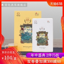 Authentic Hunan Anhua black tea new Lotus gold flower Fu brick tea gift box 800g
