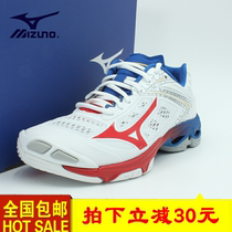 Mizuno Mizuno volleyball shoes mens shoes wave professional badminton shoes womens shoes training shoes mens volleyball sports shoes