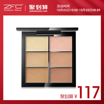 ZFC Master series six couleur à la perfection skin-friendly concealer during moisturizing oil control foundation nude makeup concealer strong