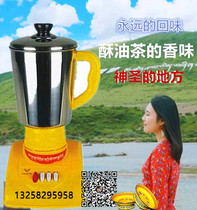 Bull top butter Tea machine Milk tea Mixer multi-key Single key 8 lb 11 lb electric tea Machine Lantern Festival Promotion