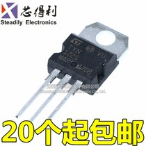 Mei Yu TYN1225 one-way SCR new domestic 1200V 25A TO-220
