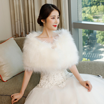 Bridal Wedding Hair Shawl Winter 2018 new show dress bridesmaid coat white one-word shoulder drill buckle cloak