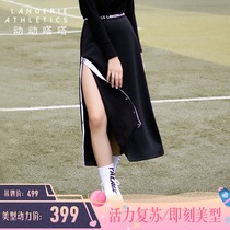 The long legs of the 19 spring movement ticking skirt female street fashion brand loose waist long sexy