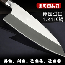 Thickened fish head knife open fish knife Japanese fish bone Blade fish knife out of the blade kill fish knife stabbed salmon tick fish bone knife