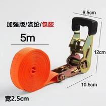 Truck buckle tensioning belt woodworking household elastic rope car with a tightening tensioner consignment tied with regulation