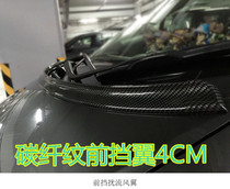 Car surrounded by modified side skirt before and after the big lip surrounded by the front shovel tail front bumper anti-collision strip universal