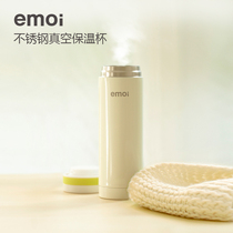 emoi basic life cup vacuum insulation cup stainless steel male and female students creative portable mini insulation water cup