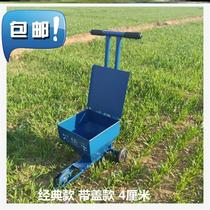 Ground dash car white gray single-wheeled convenient warehouse track mobile site dasher f single-line drawing car.