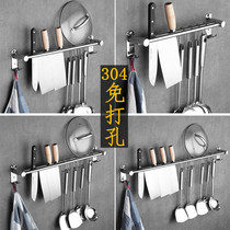 304 stainless Steel mounting frame wall-mounted pot rack storage hook kitchen hanger free punching hanging rod hook-type hanging spoon