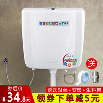 Water tank household bathroom toilet squat toilet toilet toilet energy-saving water tank squat pit flush toilet wall-mounted flush water tank