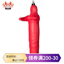 Fuxin 20-50KG fire training dummy judo boob wrestling practice target MMA mixed martial arts wrestling dummy