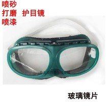 Sandblasting goggles polishing paint shop special glasses anti-splash wind and dust protection glasses eye protection