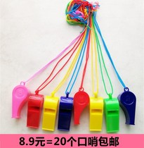 Whistle children toy plastic hanging rope whistle color outdoor survival whistle Referee child color whistle