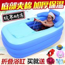 Adult thickened inflatable bathtub household folding Bath Tub Tub Tub Tub Tub Tub removable bath tub