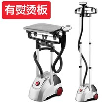 Clothes hanging ironing travel clothes small ironing small ironing home iron portable jet home godware
