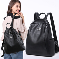 Shoulder bag female 2019 new leather leather Korean version of the wild tide Street soft leather fashion leisure large capacity backpack