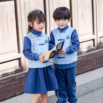 Kindergarten service spring and autumn National School Chinese style childrens class national school uniforms hanfu