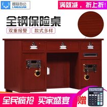 All-steel insurance Table 1 3 m Office Financial table coin cash register table home computer table electronic password insurance