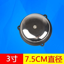 Small electric bell UC4-75mm internal shock Type Electric Bell clang doorbell household electric Bell Equipment alarm