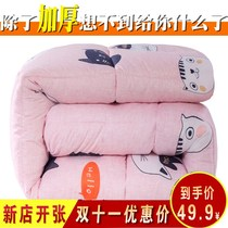 Student Quilt single by winter dormitory pure cotton winter can disassembly and washing quilt student dormitory 8 Jin dress special Offer