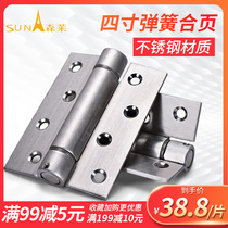Senli stainless steel hinge invisible door leaflet automatic door closing buffer spring hinge dark door self-closing folding one piece