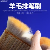 Earl wool row brush thickened wool shading brush painting mounting material row brush paste brush bamboo row pen