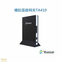 Lang visual Yeastar410 analog voice gateway voip gateway telephone switch ISO