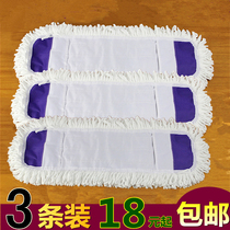 Flat mop to replace the cloth dust pusher home flat mop set Holder to replace the mop head to replace the cotton absorbent