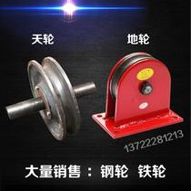 National standard lifting day Wheel to wheel fixed pulley rope guide wheel bearing steel wheel fixed pulley block custom