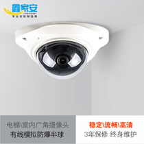 Elevator dedicated camera simulation HD night vision Dome 2 8 wide-angle probe security indoor home monitor