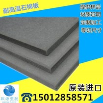 2018 asbestos processing parts high temperature 1000 degree heat insulation board processing board custom size gray insulation water
