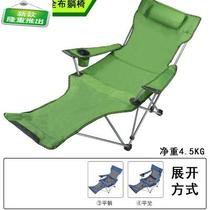 Foldable adult chair single lunch break bed multi-functional ultra-light portable car outdoor self-driving lounge chairs.