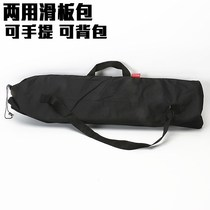 Professional Skateboard Pack Four-wheel skateboard double-roller backpack two-shoulder strapped skateboard backpack.