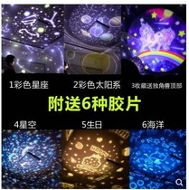 Starry sky projection lamp night light starry sky lights night sky stars romantic LED Universe rotating constellation birthday gift
