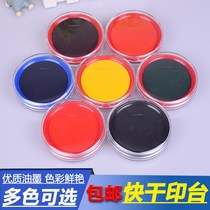 Color ink pad red black blue purple ink green ink yellow multicolor quick dry orange Indonesia box
