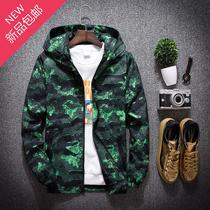 Add fat plus code jacket n male jacket spring and autumn new casual trend student young male windbreaker fat jacket