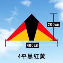 Authentic wind chased kite breeze kite authentic p31n triangle kite breeze kite King