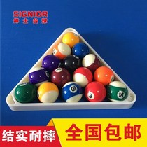 American Black eight billiards table pendulum ball triangular box thick drop-resistant 16 ball standard tripod accessories supplies