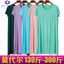 Increase the sleep skirt fat mm home service modal large size loose long pajamas womens 300 pounds female summer fat