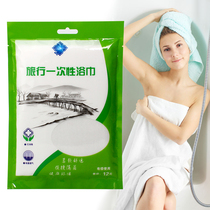 Disposable bath towel large towel outdoor travel portable quick-drying bath towel non-woven thick 3 package