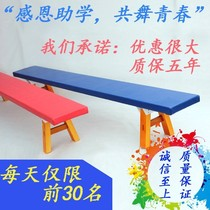 Dance stool Gymnastics stool dance practice stool solid wood balance stool consumption leg stool pressure leg stretch bench