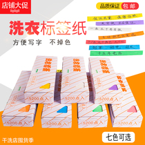 Laundry label paper waterproof dry cleaning water wash does not fade 5200 a box of dry cleaners washing room supplies