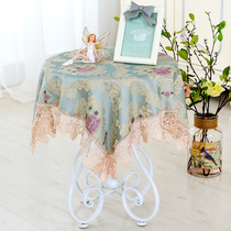 Small square table round table cloth tablecloth square lace table cloth coffee table tablecloth rectangular small fresh