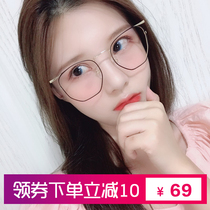 Wu Lei retro eyes face small Polygon eyes myopia glasses frame Female Network red section large frame glasses frame male