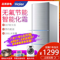 Haier Haier BCD-206STPA three small refrigerator direct cooling household energy-saving cold storage soft freezing